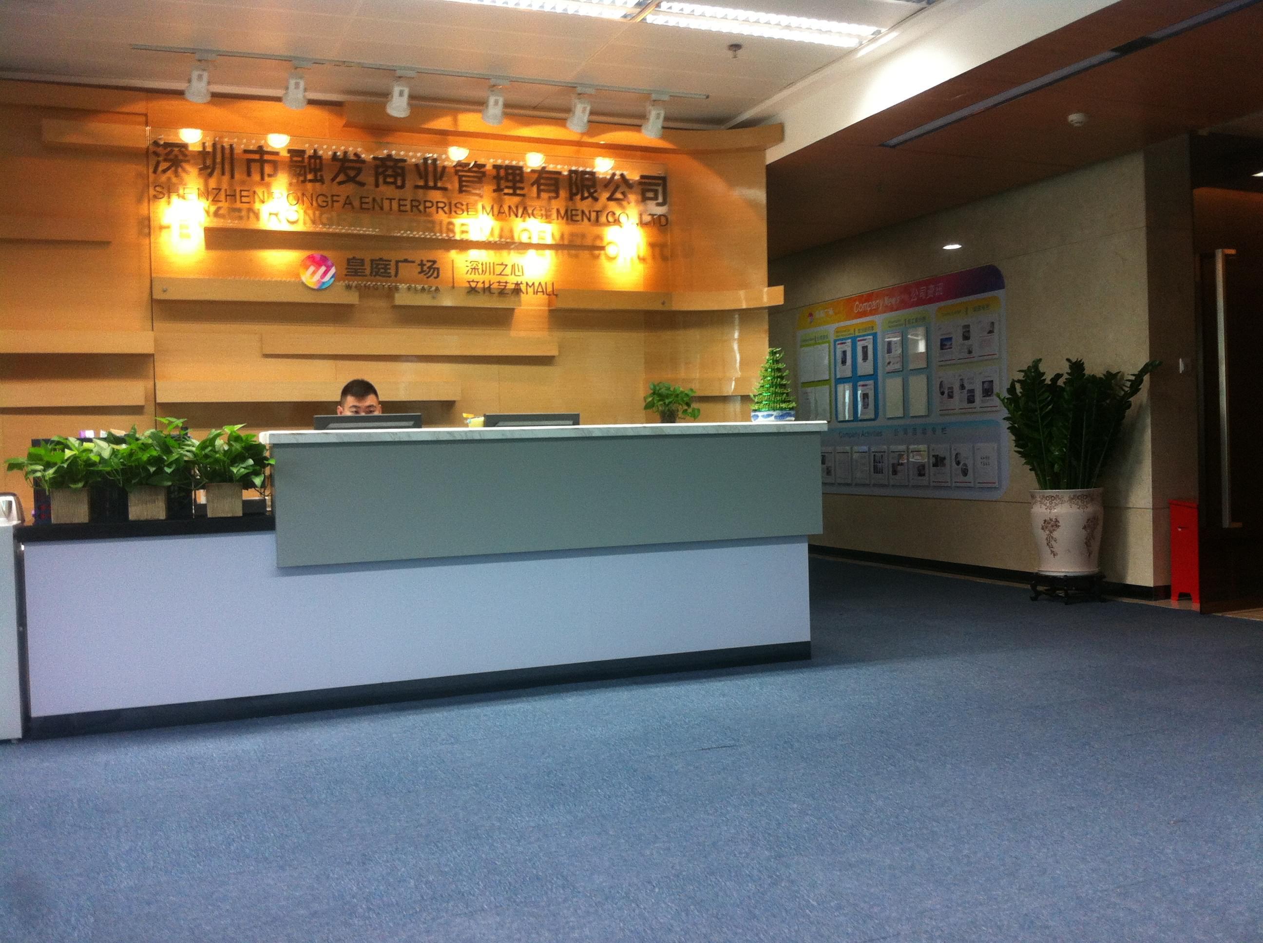 深圳园林绿化之皇庭广场绿植墙工程签订中艺源园林