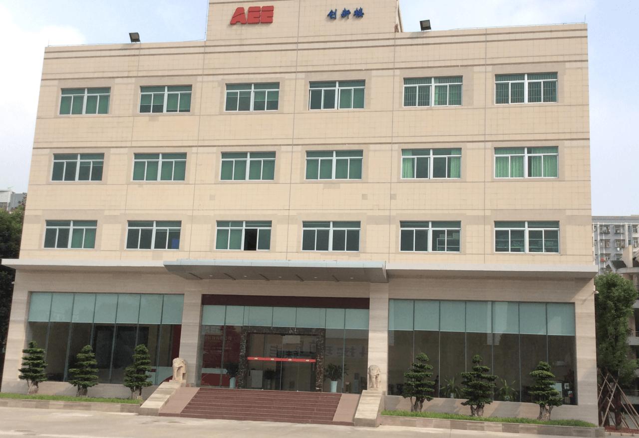 深圳景观绿化之一电科技公司签订厂区绿化工程