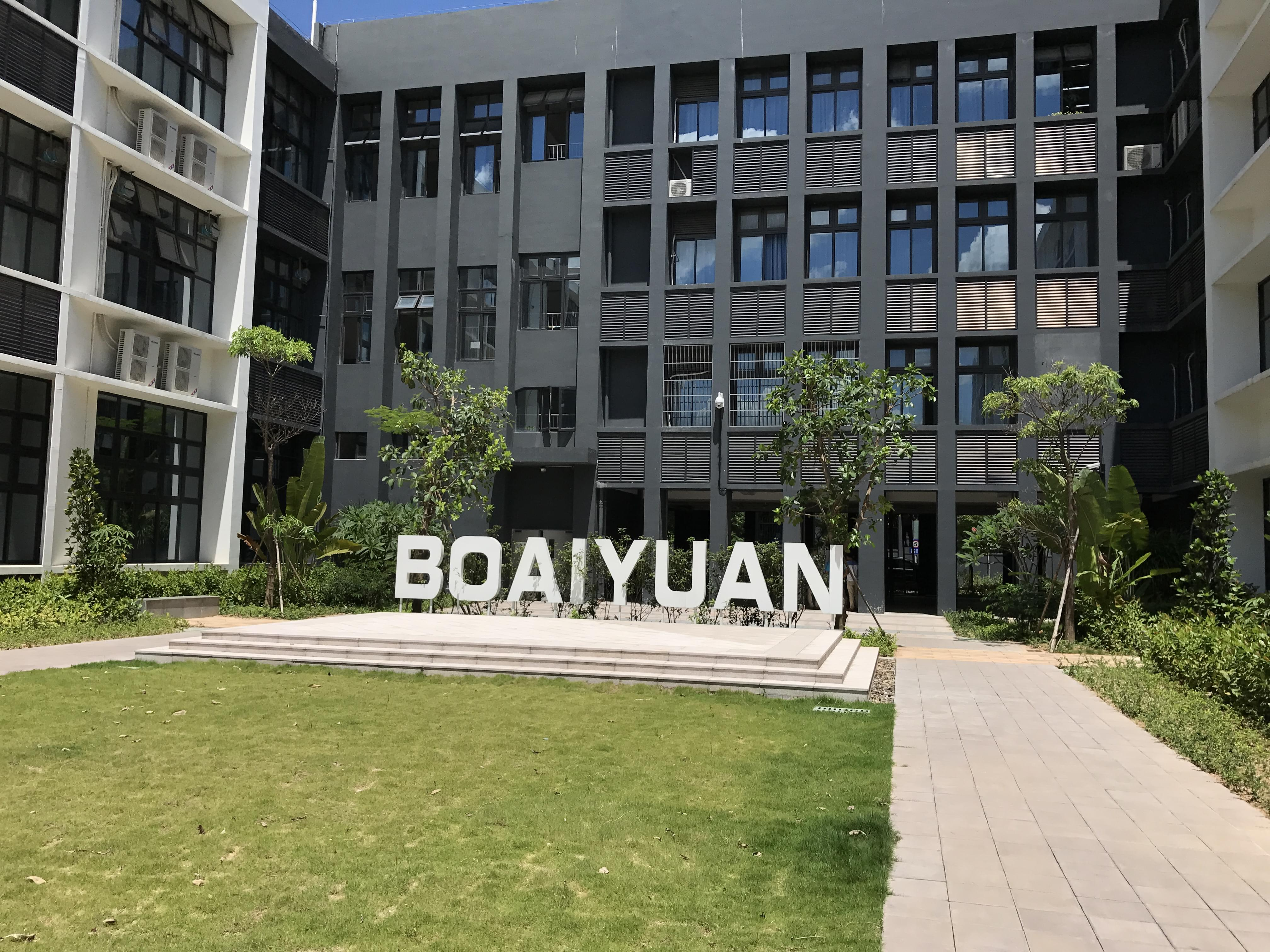 深圳南山园林绿化之博伦职业技术学校签订学校园林绿化合同