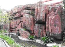 深业-康怡花园之假山置石水景