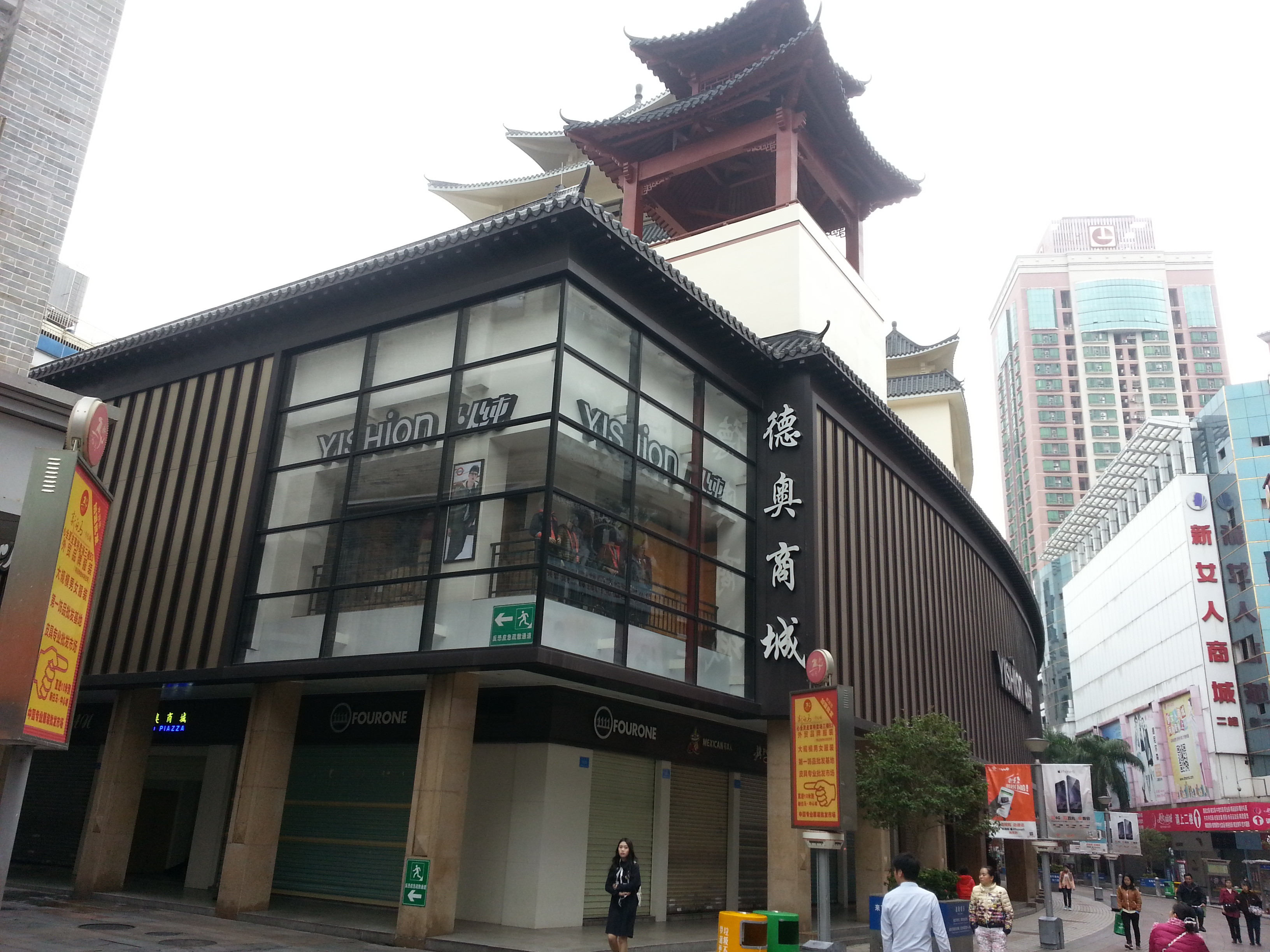 深圳德奥商城商业街景观