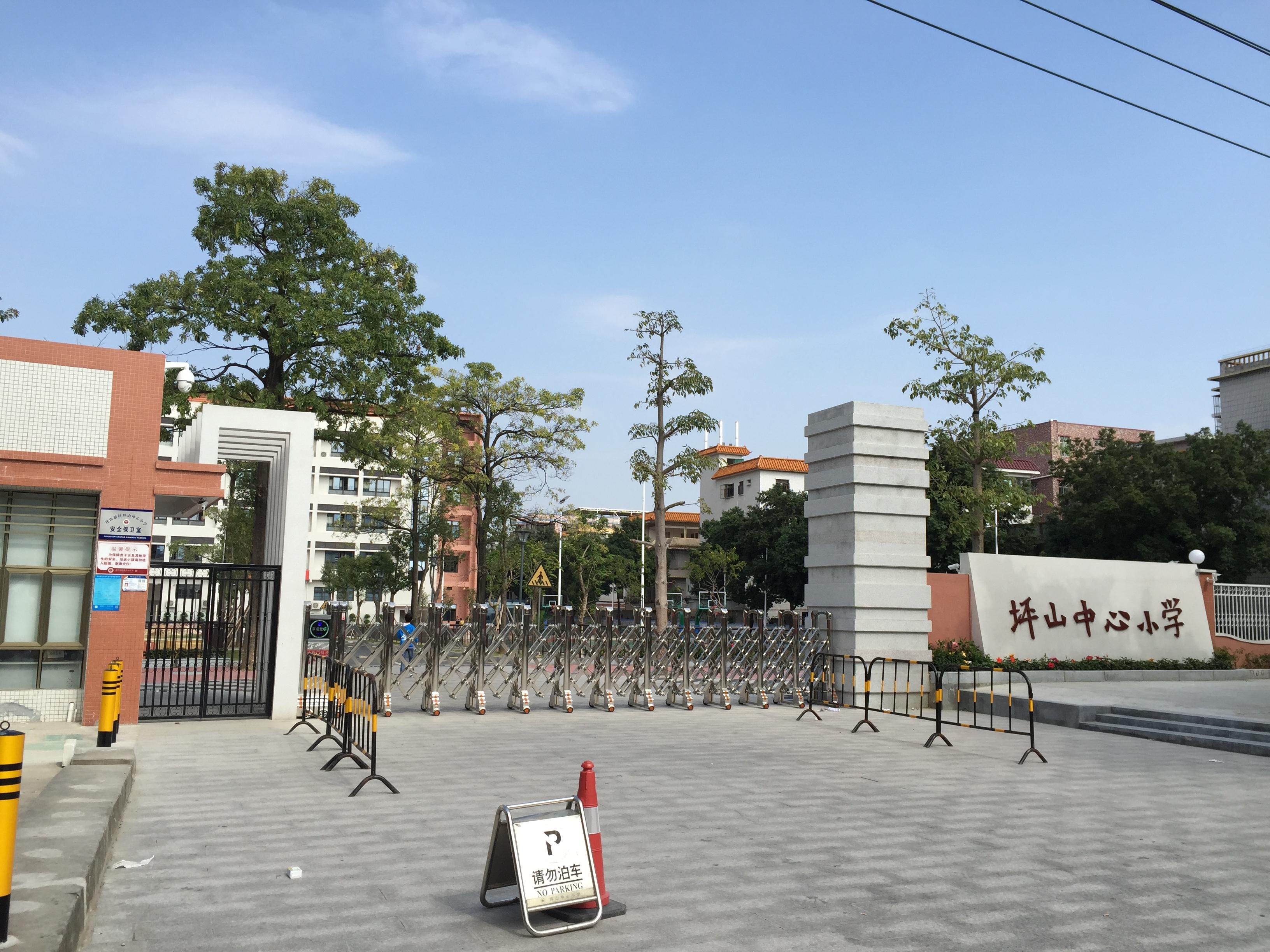 深圳坪山中心小学校园绿化