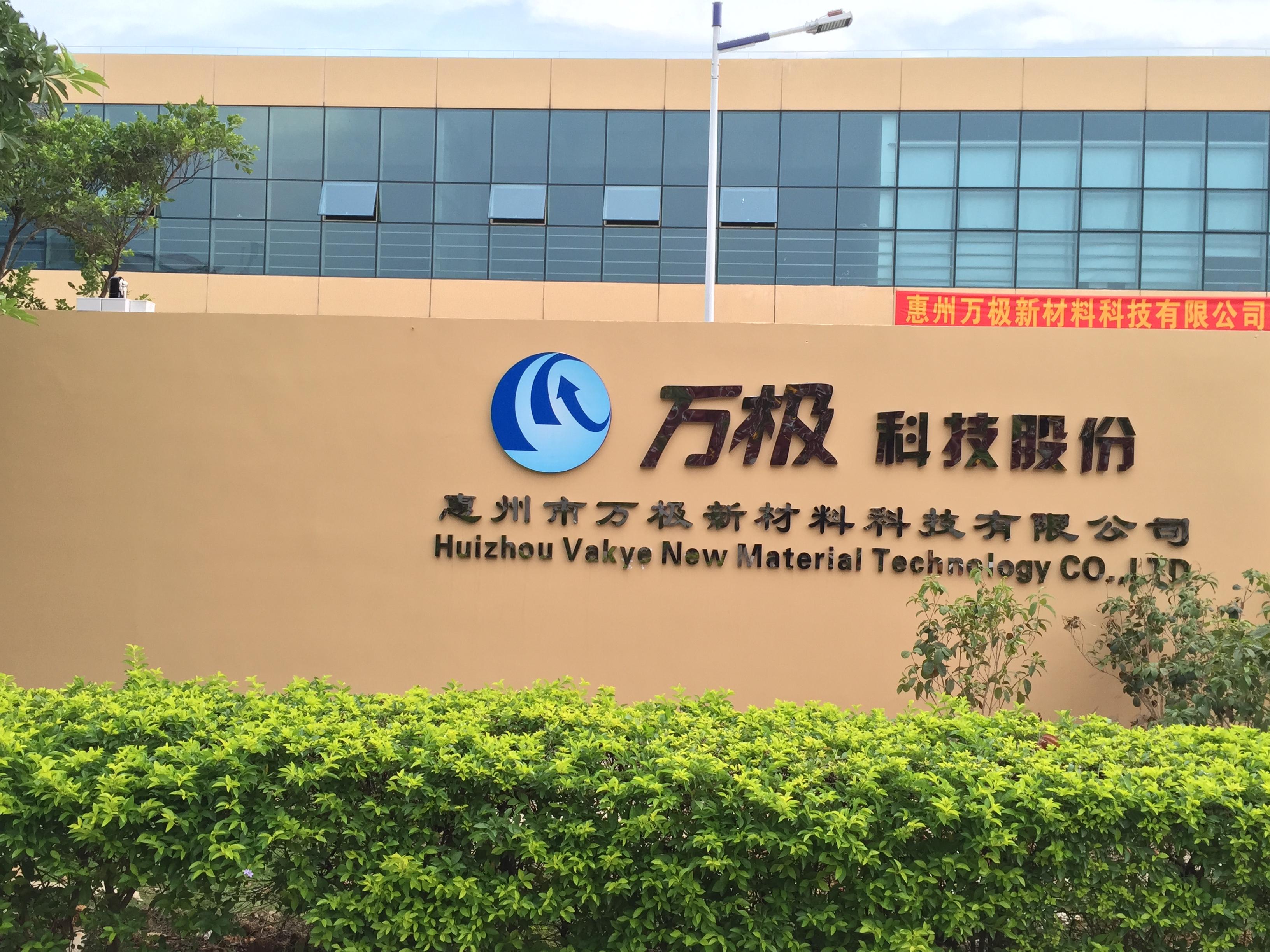 惠州市万极科技产业区绿化
